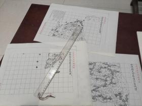 登州府文登县自治区域图甲乙丙3张【该地最早的按比例尺绘制的地图】