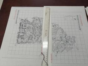 登州府栖霞县自治区域图甲乙2张【该地最早的按比例尺绘制的地图】