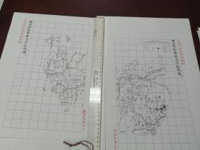 曹州府巨野县县自治区域图甲乙2张【该地最早的按比例尺绘制的地图】
