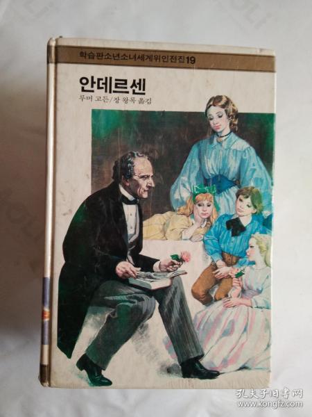 韩文韩语原版 系列19