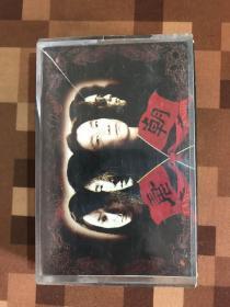 唐朝乐队【磁带】