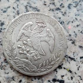 硬币一枚,鹰币