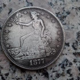 硬币一枚,1877大鹰币