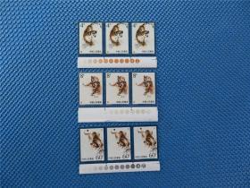 1979年 T40 东北虎:::3套连 :邮票::接近十品: 带色标:.