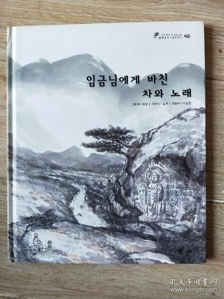 韩国语 原版
