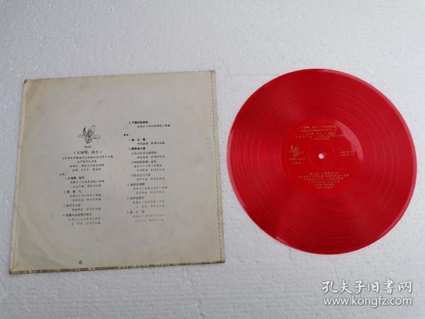 大薄膜唱片:海啊,故乡----以中国电影歌曲为首改编的轻音乐十二首(雁南飞,我正十八岁,但愿人生常聚少分离,可爱的杜鹃花等)详细见图