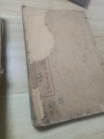 康熙字典民国二十二年影印殿版