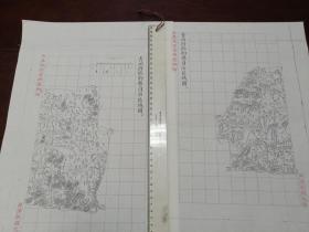 青州府临朐县自治区域图甲乙2张【该地最早的按比例尺绘制的地图】