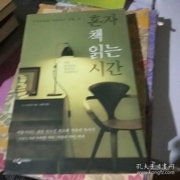 韩文书 一本