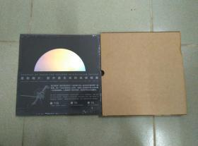 星际唱片:致外星生命的地球档案 未开封 有盒套