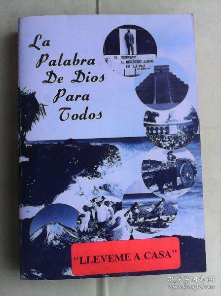 La Palabra de Dios para Todos      西班牙文原版
