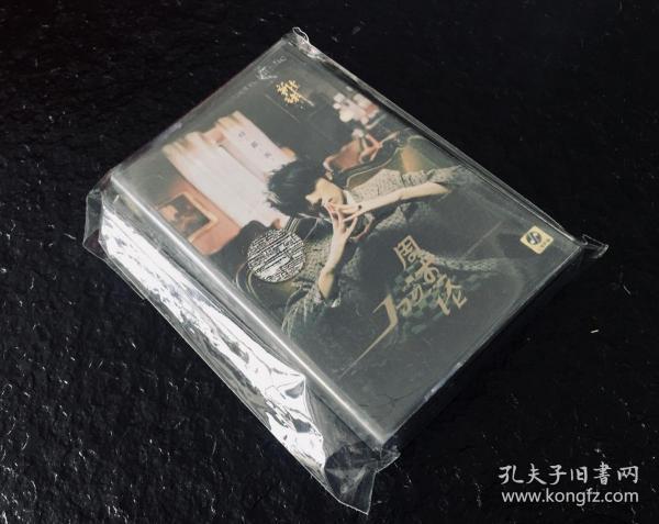 磁带:周杰伦 叶惠美 标价非卖价,别私拍,私拍不发货~