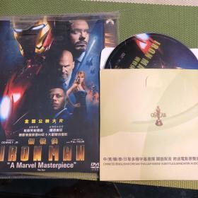 钢铁侠DVD