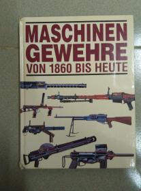 MASCHINEN GEWEHRE VON 1860 BIS HEUTE 古老的火炮及炮弹 版画家刘庆元签名