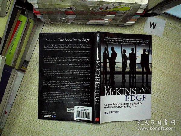 The McKinsey Edge:Success Principles from the World's Most Powerful Consulting Firm 麦肯锡优势:来自世界上最强大咨询公司的成功原则