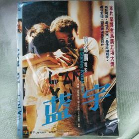 蓝宇 DVD电影 胡军 刘烨主演 金马奖五项大奖