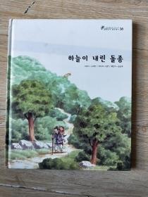 韩国语原版