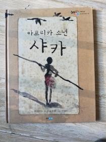 韩国原版书