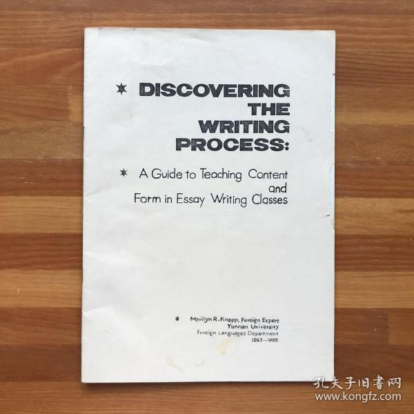 Discovering The Writing Process: A Guide to Teaching Content and From in Essay Writing Classes英文写作教学珍贵资料