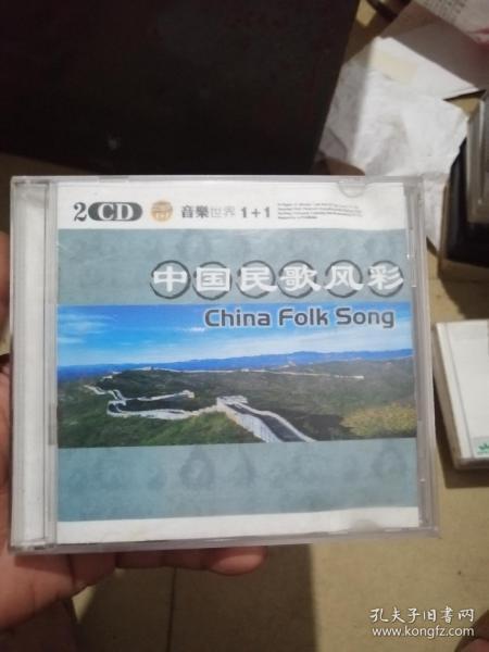中国民歌风彩