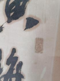 钝丁书法一幅。其书法受教于天津龚望先生,研习两汉碑版,楷书宗李北海、赵孟頫,兼蓄诸家名帖精华,款识浑成清人风致。龚望先生为其治印,取字钝丁。