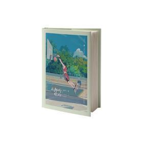 我都听你的 睡芒,魅丽文化 广东旅游出版社 正版书籍
