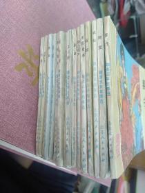聊斋志异连环画丛书(十六本合售)一版一印