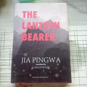 Jia Pingwa / The Lantern Bearer 贾平凹 《带灯》英文版精装