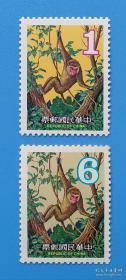 专158新年邮票(68年版)猴 (发行量400万套)原胶全品