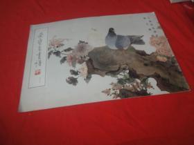 荣宝斋画谱 45  工笔花鸟部分