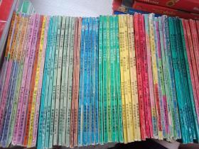 海南老版七龙珠 全套82册合售  具体看图