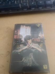 磁带: 周杰伦 叶惠美(有歌词)