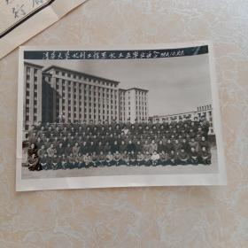 清华大学毕业合影留念照片1979年