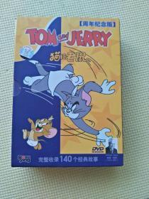 猫和老鼠:周年纪念版 完整收录140个经典故事 十碟DVD光盘(看描述)