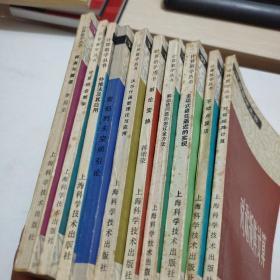计算数学丛书:外推法及其应用,计算组合数字,样条与插值,对称矩阵计算,不动点算法,多项式最佳逼近的实现,所伯列夫空间引论,数论变换,等   全10册