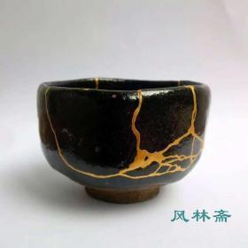 日本茶道珍品 九代楽吉左卫门 了入作 黑乐烧小茶碗 金缮修复