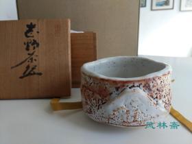 志野烧 富士山茶碗 厚重阳刚! 日本茶道具之男性碗