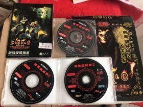暗黑破坏神2毁灭之王 官方简体中文版 3CD+说明书外套稍有破裂