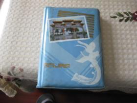 日记本(北京日记)