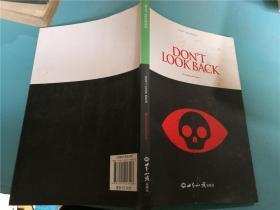 Don't Look Back(身后:悬疑短篇小说集)