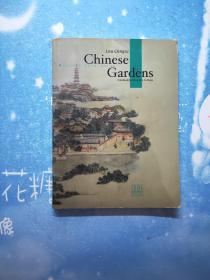 Chinese gardens(中国园林)【书边有油印(如图)】