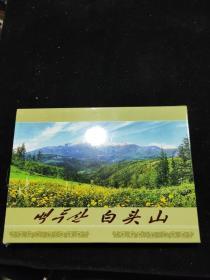 白头山 朝鲜明信片