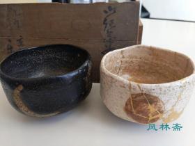 百年古董 黑白乐烧茶碗一对 日本茶道珍品 金缮修补