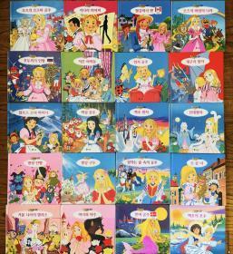 世界著名童话 新动画大世界 童话名著