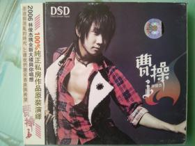 林俊杰 曹操  CD
