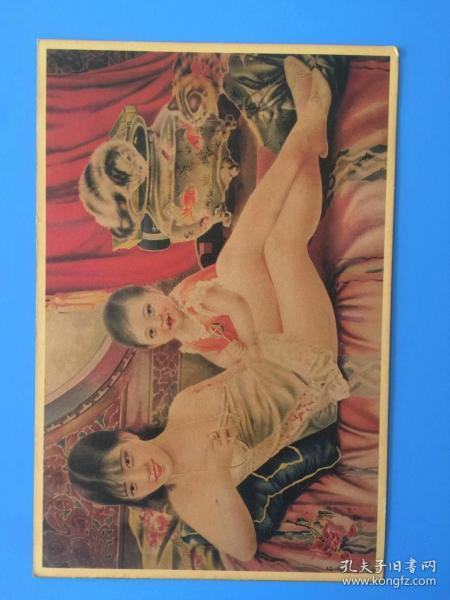 民国原版  美女香烟广告片(32)