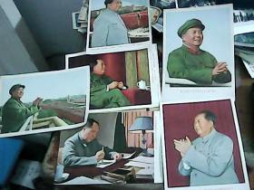 毛主席像6张彩色 上海人民出版社 一张没有版权页