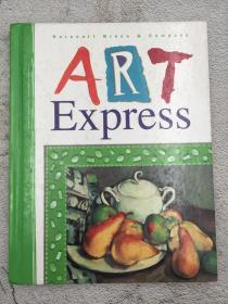 Harcourt School Publishers Art Express: Student Edition Grade 5 1998