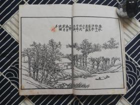 纫斋画賸  木版画  线装古籍  和刻本