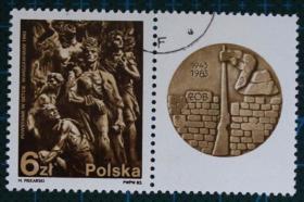 波兰邮票-----二战华沙犹太人起义40年(盖销票)